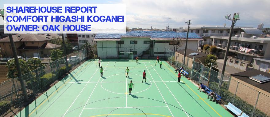 comfort-higashikoganei-top