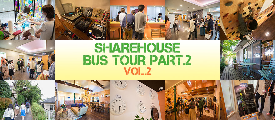bustour-banner001