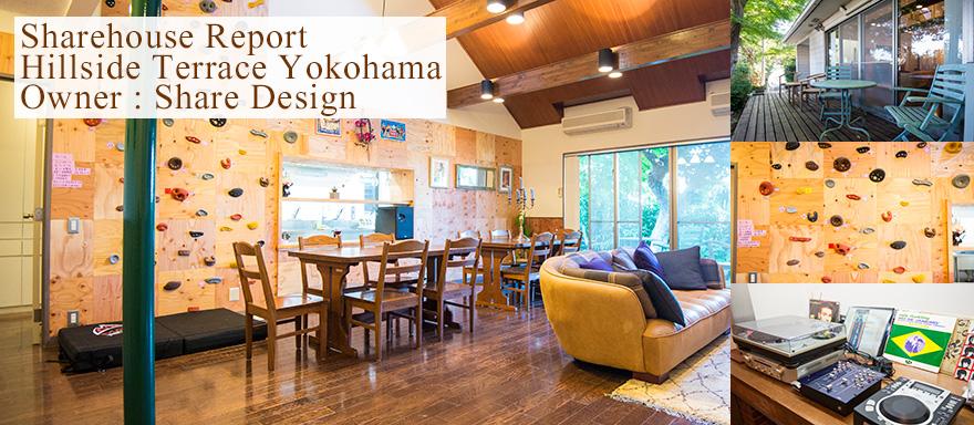 title_hillside_terrace_yokohama_2A