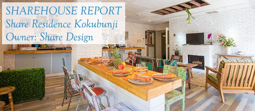 kokubunji-banner