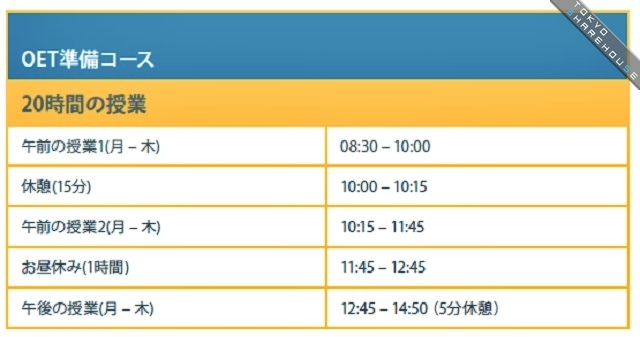 timetable OET