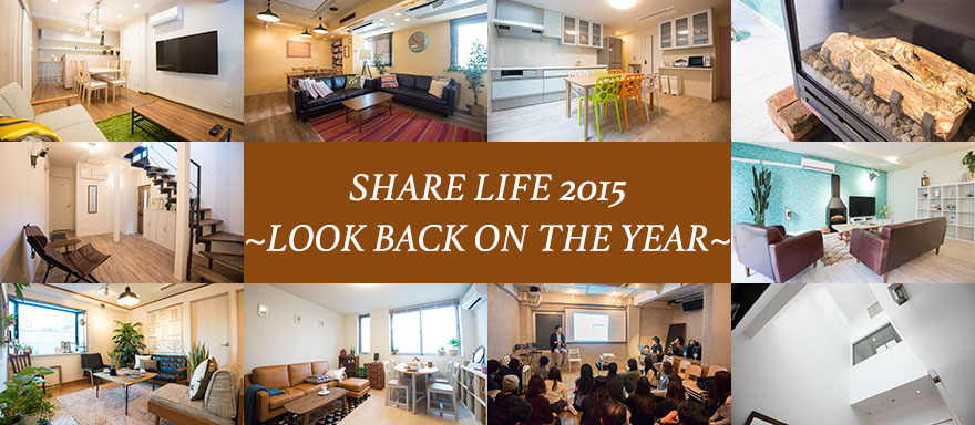 title_share_life_2015_2A