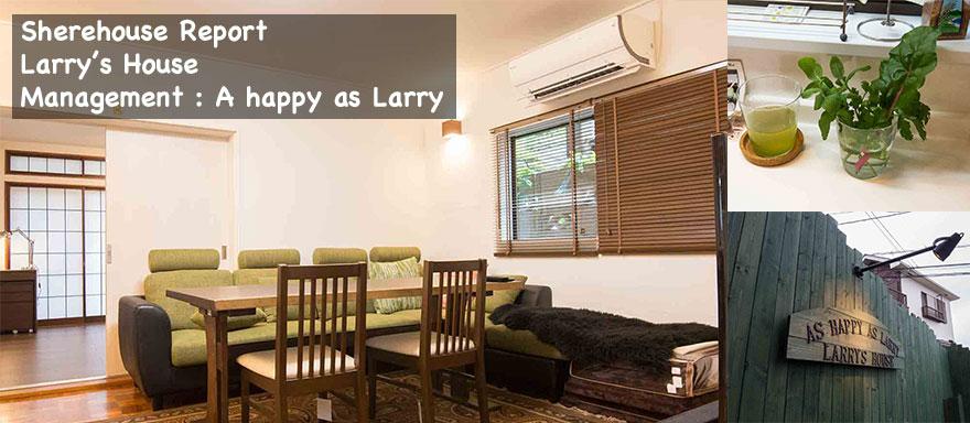 larryshouse_banner