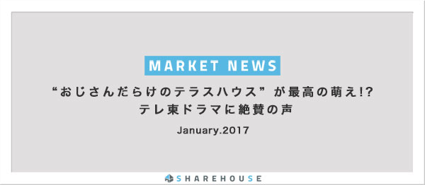 market_news_2A