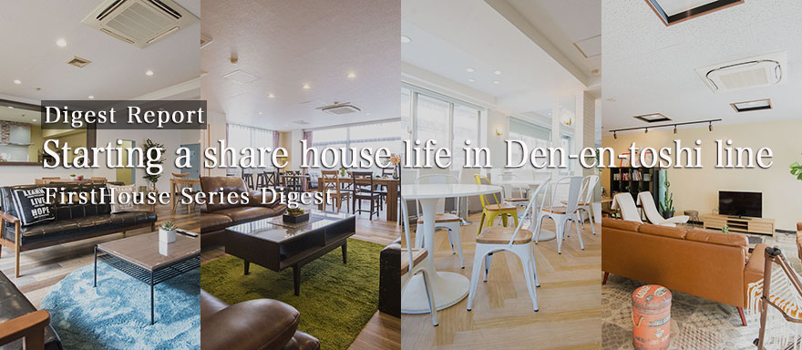 banner_house_firsthousedigest_topA_eng