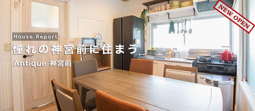 banner_jingumae_topA_jpn_3