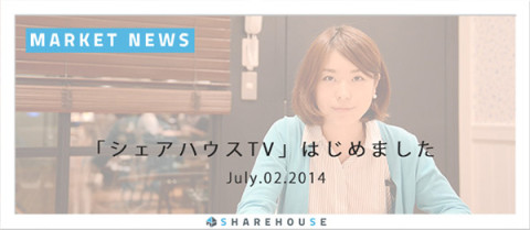 sharehouse_tv_banner_21