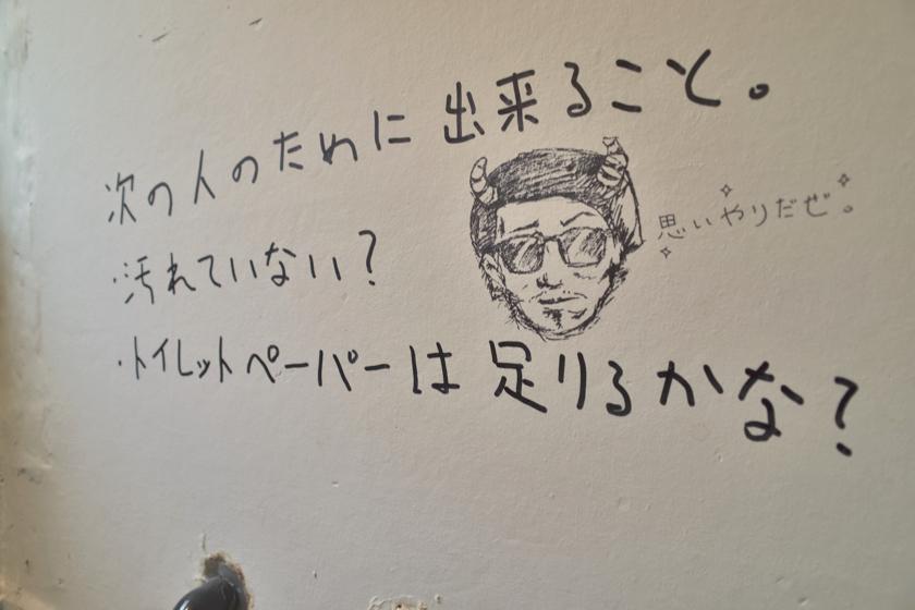 shoujuen_2_c8