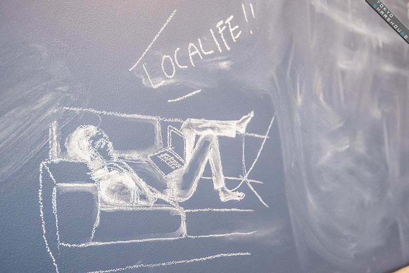 localife_007
