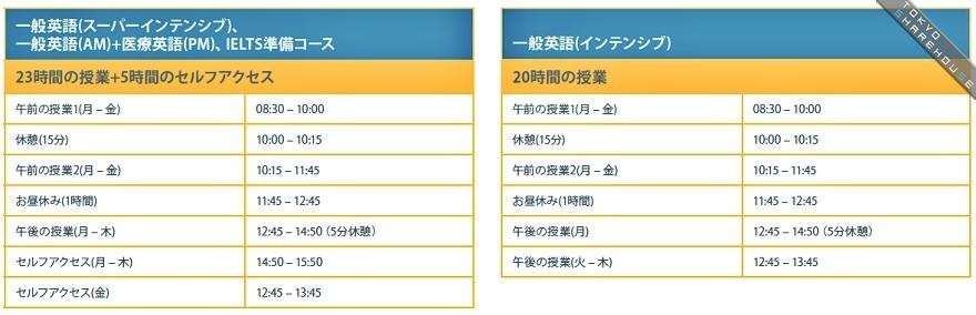 timetable GE