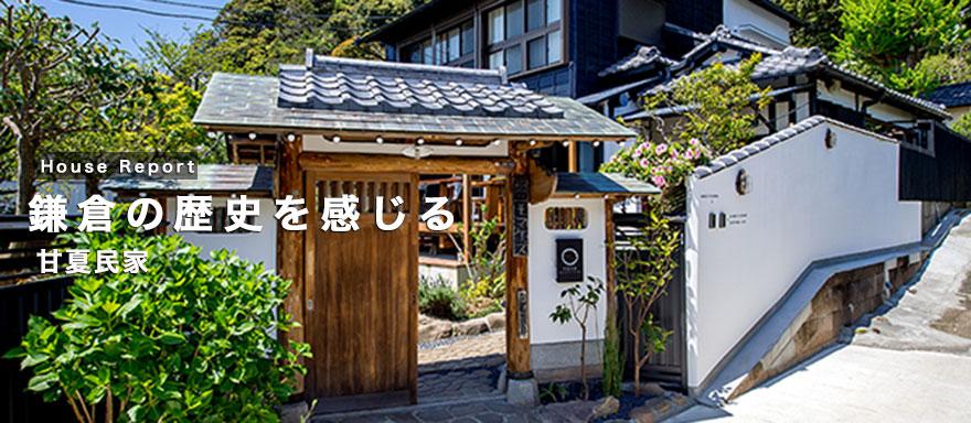 banner_amanatuminka_MB_jpn