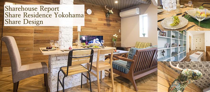 title_share_residence_yokohama_1A
