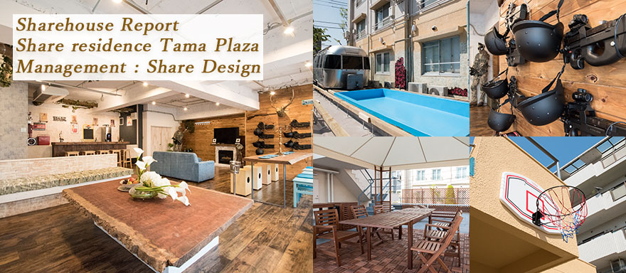 title_share_residence_tamaplaza_3A