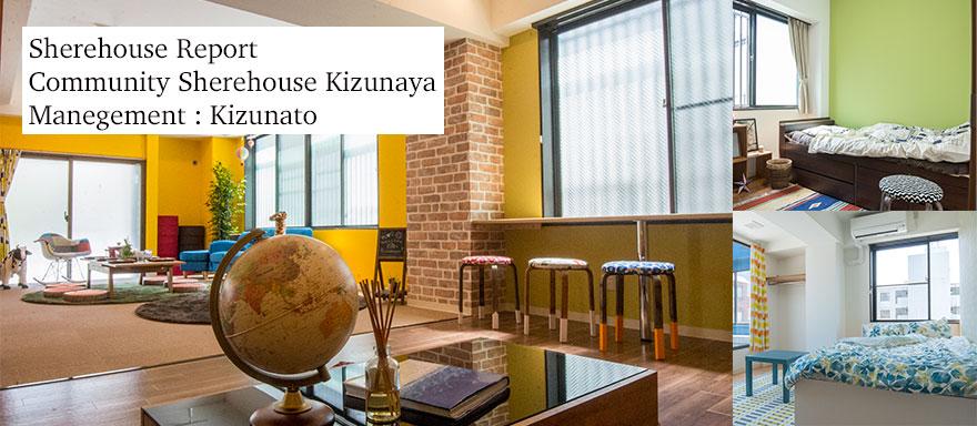 kizunaya_banner