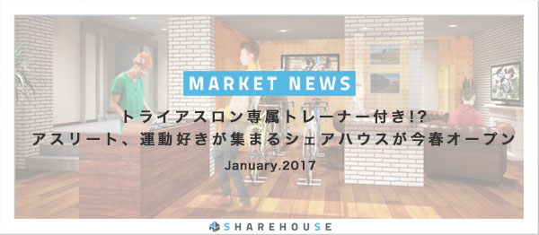 title_share_residence_aobadai_market_1A