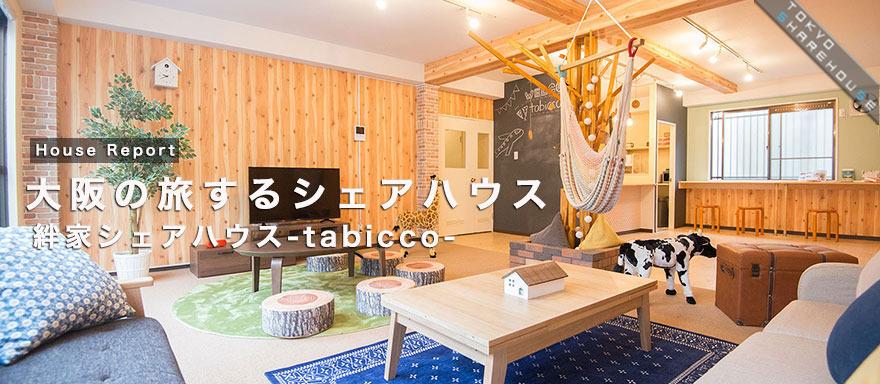 banner_kizunaya_topB_jpn_2