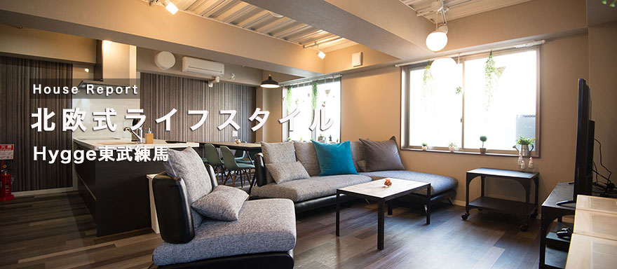 banner_firsthouseyokohamaaoba_topA_jpn_3