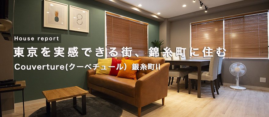 banner_FORC_topA_jpn_1