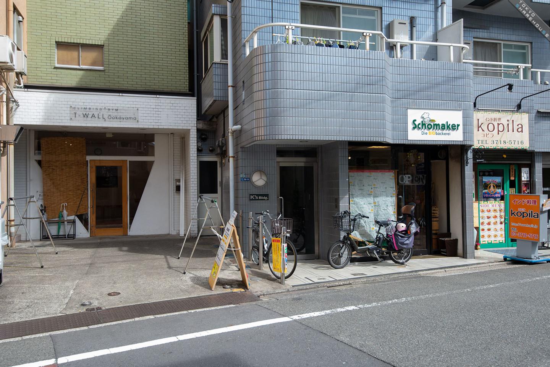 ookayama1