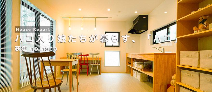 181010_topA_HR_jp_OgikuboNoHaco