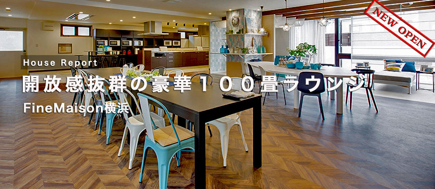 181012_topH_jp_finemaison106