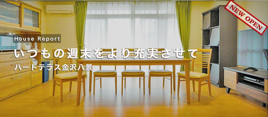 181012_topH_jp_heartterrasse